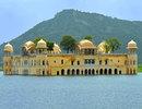 RajasthanLeaf