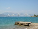 Grecja - różne