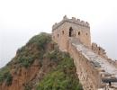 Wielku Mur Chiński