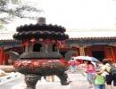 Beihai w Pekinie