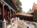 Pałac Letni w Pekinie