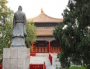 Świątynia Konfucjusza w Pekinie
